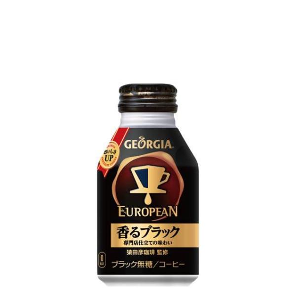 【送料無料】ジョージアヨーロピアン香るブラック 290mlボトル缶 24本入り の商品画像
