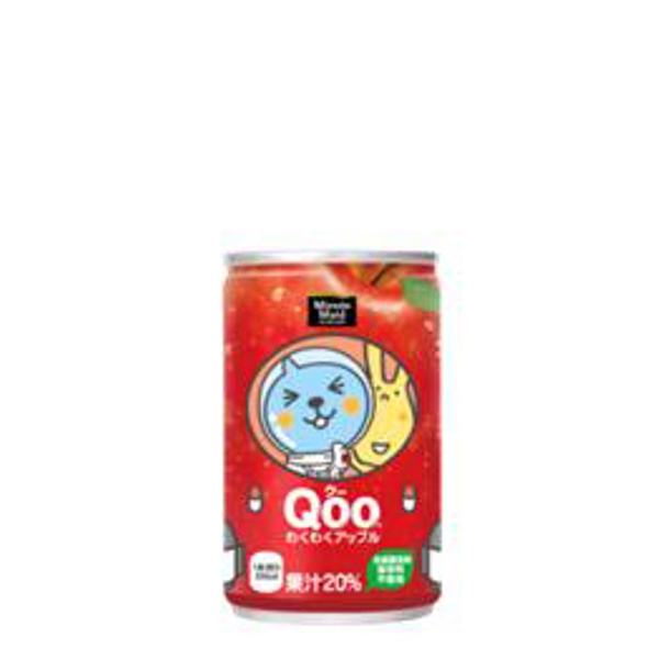 【送料無料】ミニッツメイドQooりんご 160ml缶 30本入り の商品画像