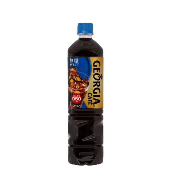 【送料無料】ジョージアボトルコーヒー無糖 950mlPET 12本入り の商品画像