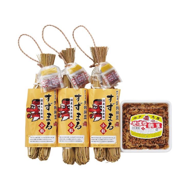 【送料無料】元祖天狗納豆 水戸納豆 2種セット  の商品画像
