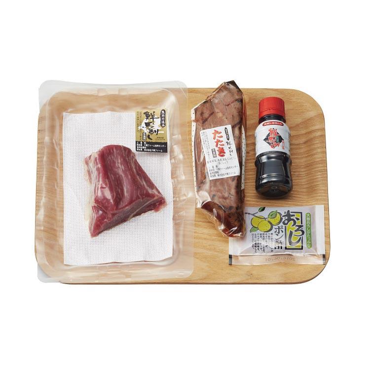 【送料無料】千興ファーム 馬刺しとたたきセット  の商品画像