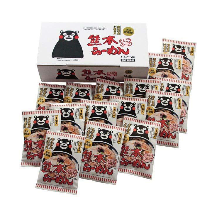 【送料無料】熊本ラーメン(15食・くまモンパッケージ)  の商品画像