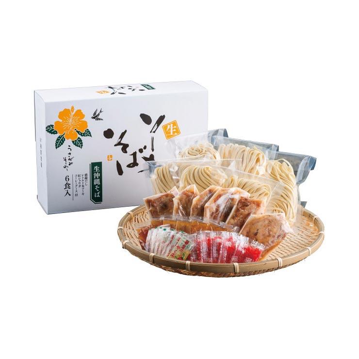 【送料無料】与那覇製麺 生ソーキそば(6食)  の商品画像