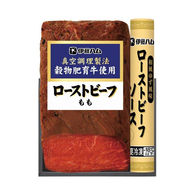 【送料無料】伊藤ハム ローストビーフセット ISR−301 の商品画像