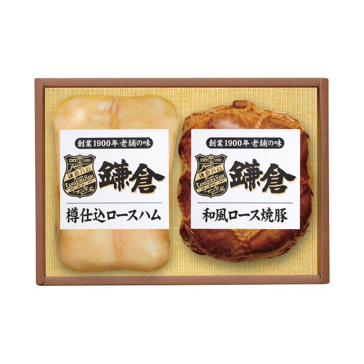 【送料無料】鎌倉ハム富岡商会 老舗の味セット KAS−520 の商品画像