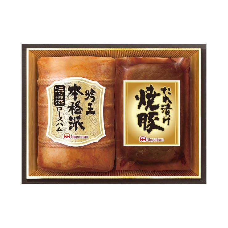【送料無料】日本ハム 本格派吟王2本セット FS−302 の商品画像