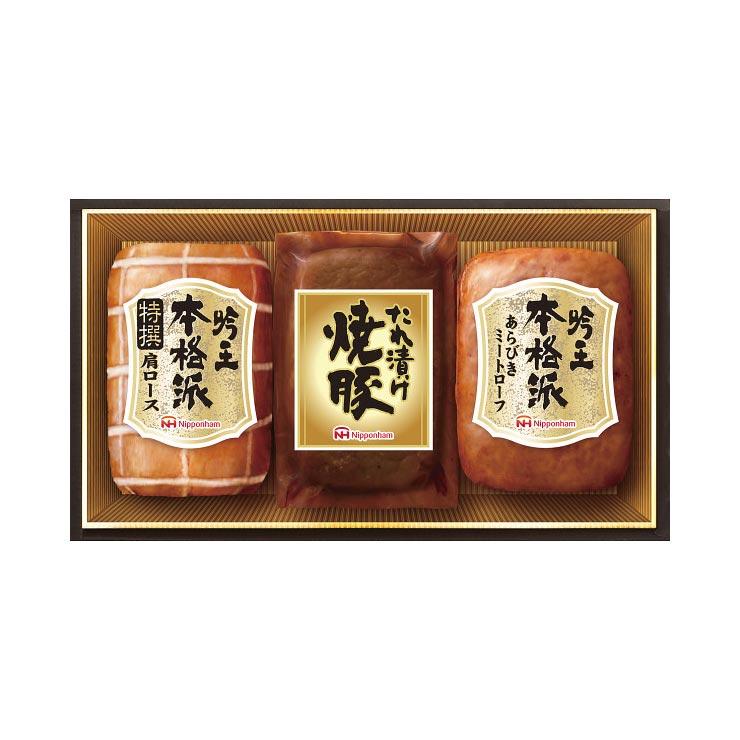 【送料無料】日本ハム 本格派吟王3本セット FS−303 の商品画像