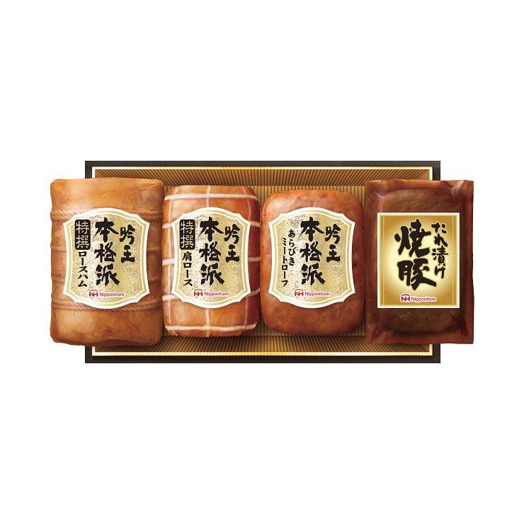 【送料無料】日本ハム 本格派吟王4本セット FS−504 の商品画像