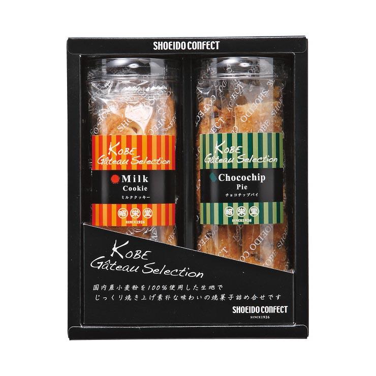 【送料無料】神戸ガトーセレクション KGS−10 の商品画像