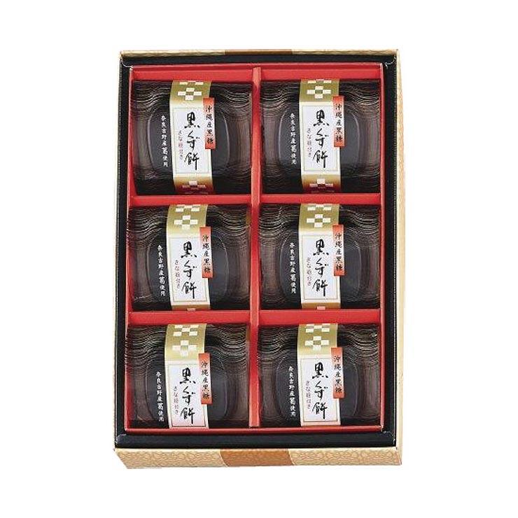 【送料無料】河内駿河屋 黒くず餅(6個) BK−10 の商品画像