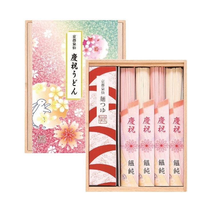 【送料無料】泉仙 慶祝うどん詰合せ ASM−10A の商品画像