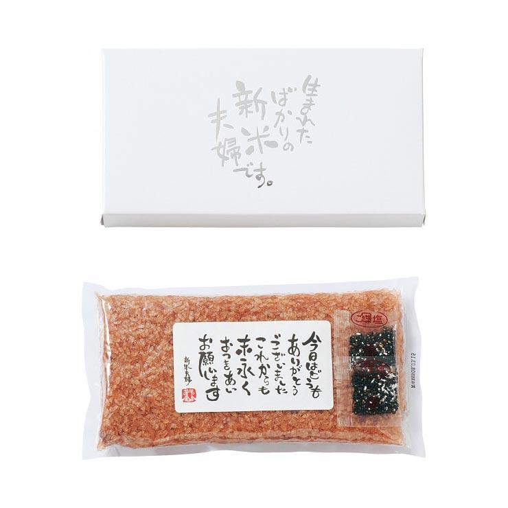 【送料無料】新米夫婦(300g) S−10A の商品画像