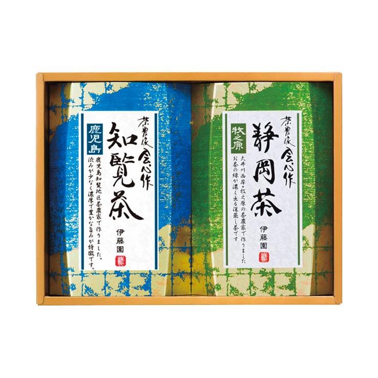 【送料無料】茶農家会心作「産地・茶生産農家(組合)限定」 DG−20A の商品画像
