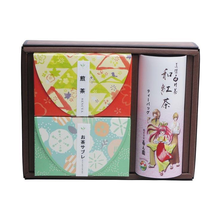 【送料無料】美濃白川茶ティータイムギフト TT−3 の商品画像