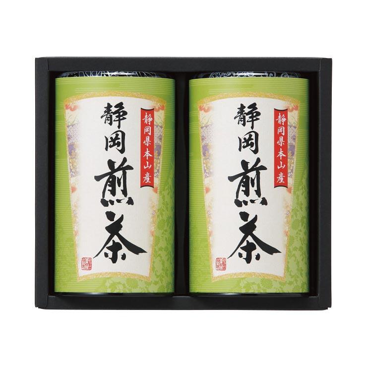 【送料無料】静岡銘茶詰合せ SMK−202 の商品画像