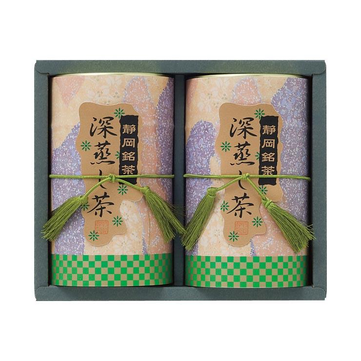 【送料無料】静岡銘茶詰合せ SEN−20 の商品画像