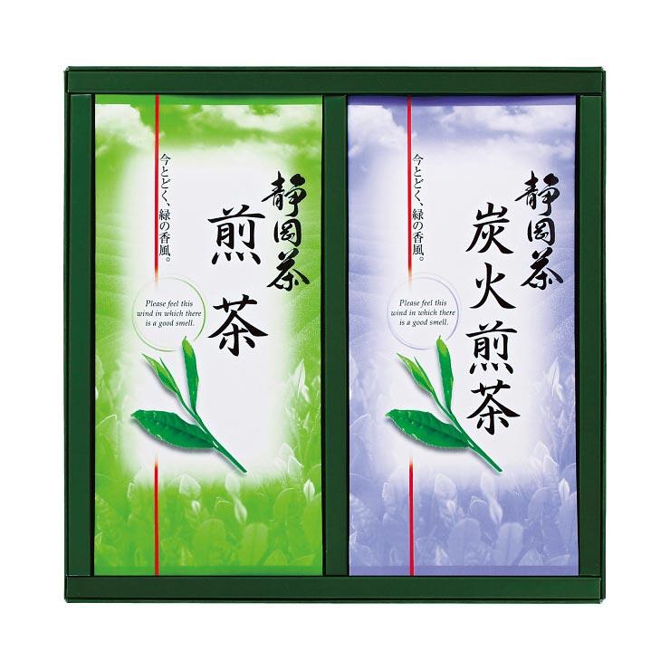 【送料無料】山霧の雫 静岡銘茶詰合せ SSG−10 の商品画像