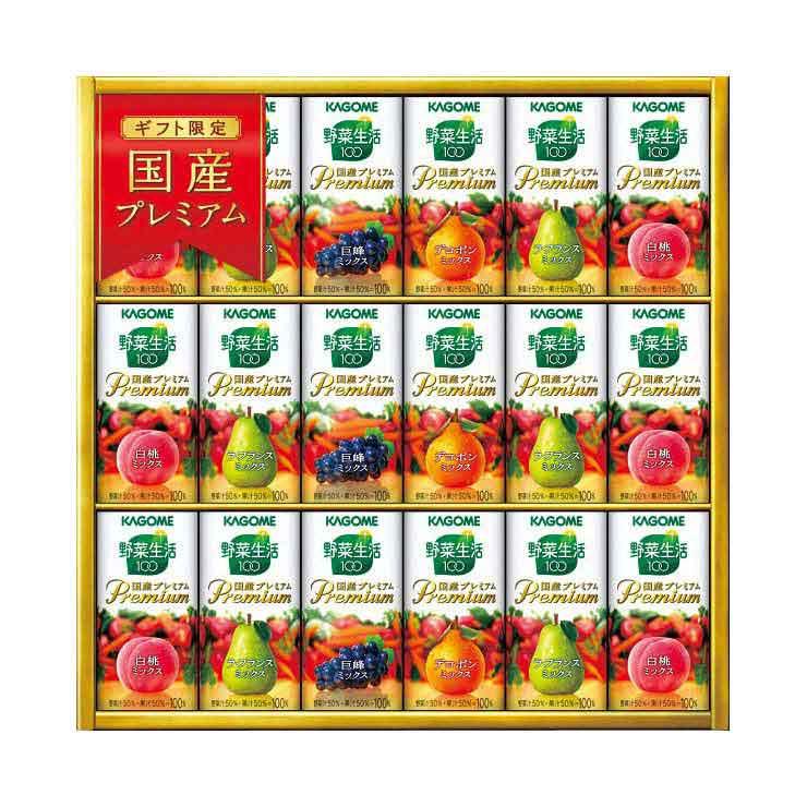 【送料無料】カゴメ 野菜生活ギフト<国産プレミアム> YP−30 の商品画像