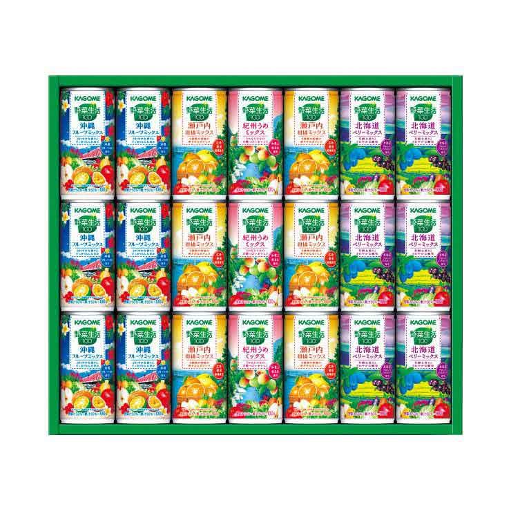 【送料無料】カゴメ 野菜生活ギフト<地産全消果実めぐり> YK−30 の商品画像