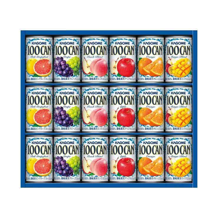 【送料無料】カゴメ 100%フルーツジュースギフト FB−20W の商品画像