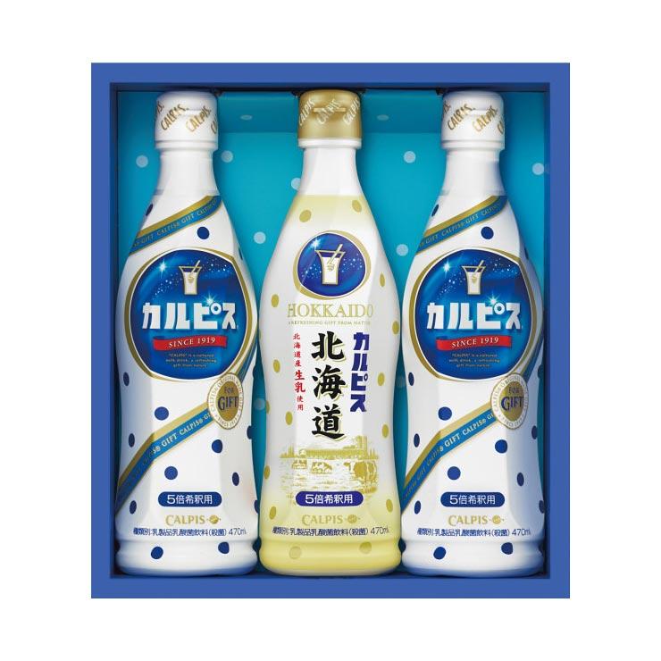 【送料無料】カルピス ギフトセット CN15P の商品画像