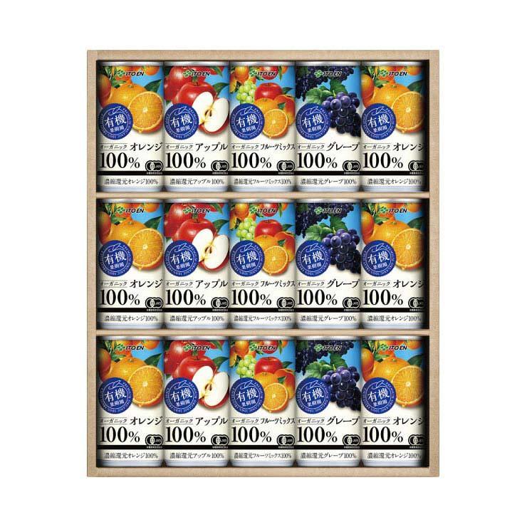 【送料無料】伊藤園 有機果樹園 KYK−30 の商品画像