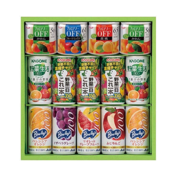【送料無料】飲料・フルーツ缶バラエティ FJ−20S の商品画像