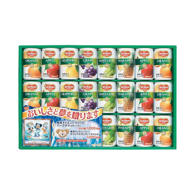 【送料無料】デルモンテ 100%ジュース詰合せ KDF−25 の商品画像