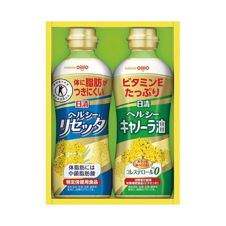 【送料無料】日清 ヘルシーオイルバラエティギフト SPT−10 の商品画像