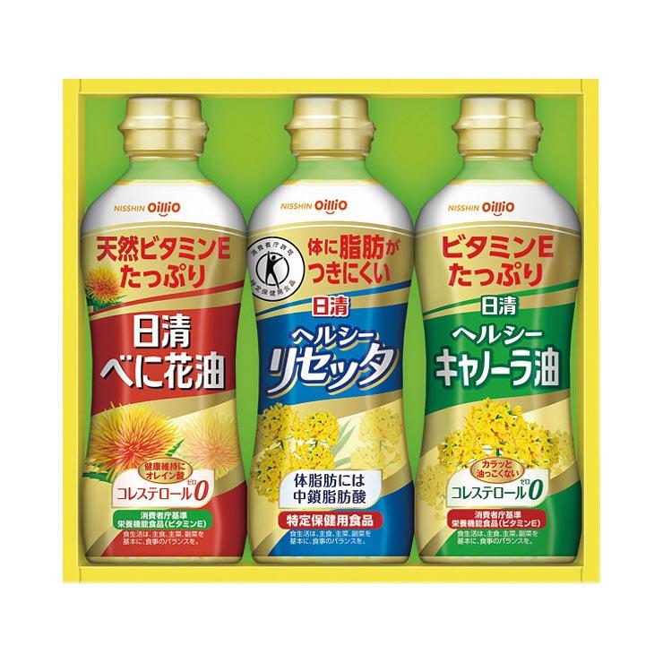【送料無料】日清 ヘルシーオイルバラエティギフト SPT−15 の商品画像