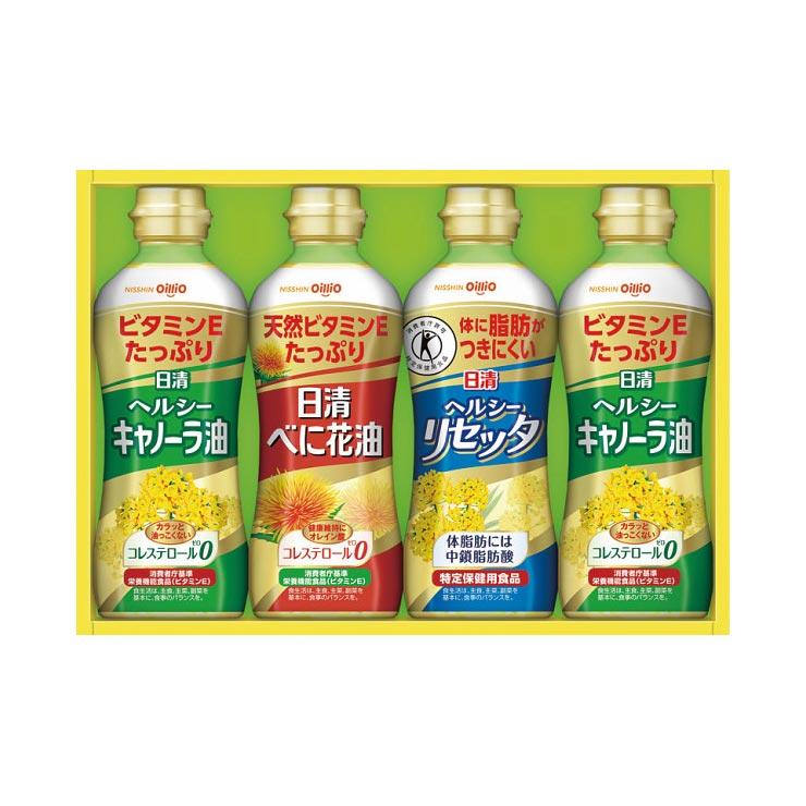 【送料無料】日清 ヘルシーオイルバラエティギフト SPT−20 の商品画像