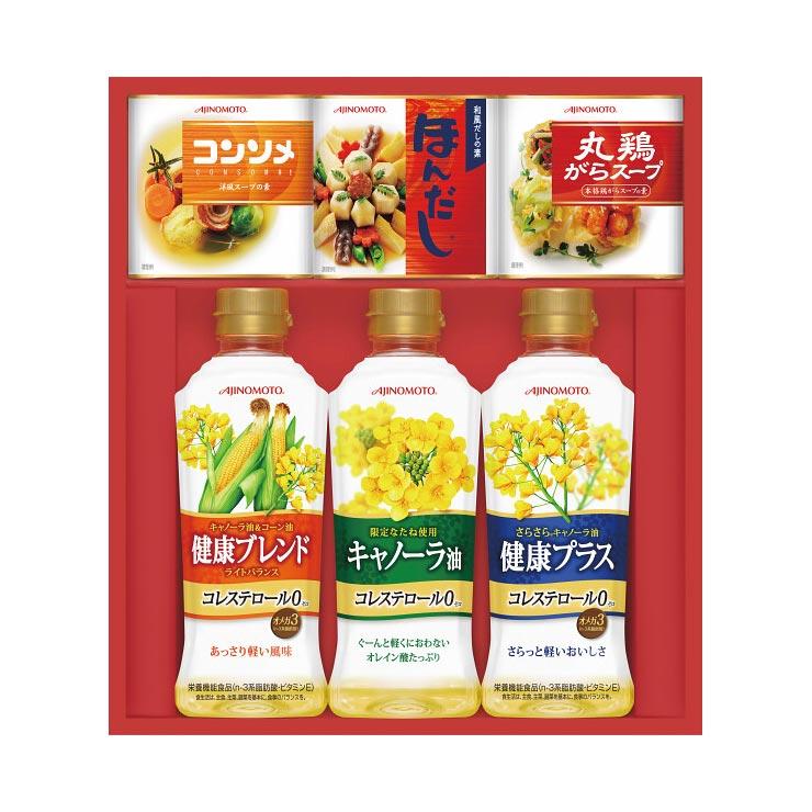 【送料無料】味の素 和洋中バラエティ調味料ギフト CSA−20C の商品画像