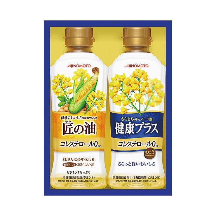 【送料無料】味の素 オイルギフト LPK−10C の商品画像