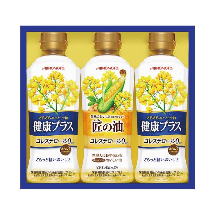 【送料無料】味の素 オイルギフト LPK−15C の商品画像