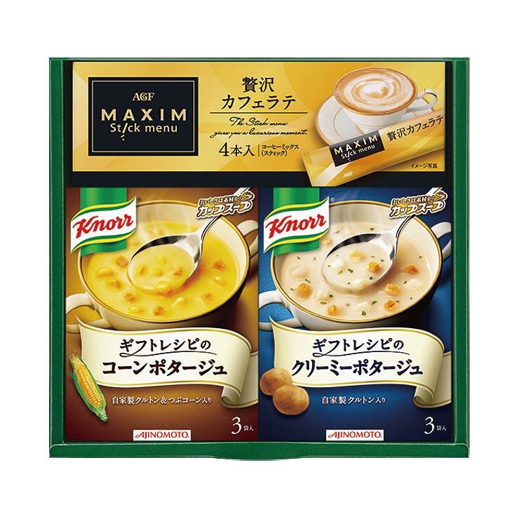 【送料無料】味の素 ギフトレシピクノールスープ&コーヒー KGC−JC の商品画像