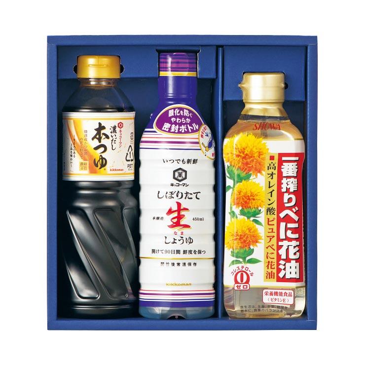 【送料無料】調味料詰合せ YTN−15R の商品画像