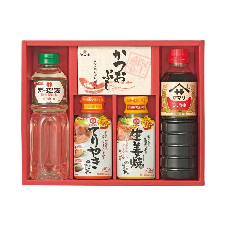 【送料無料】たれ・調味料セット KIW−15R の商品画像