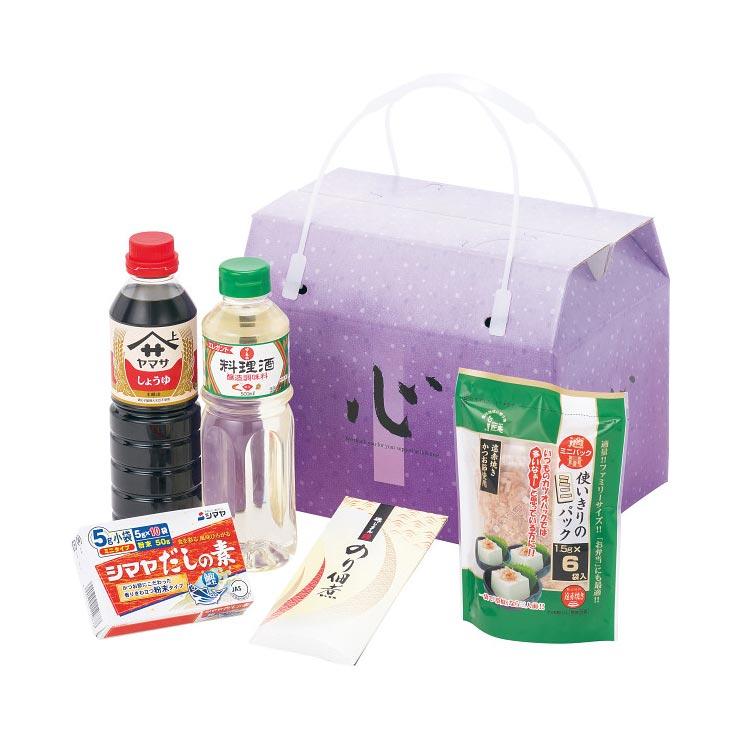 【送料無料】手提げバラエティセット HK−BS の商品画像