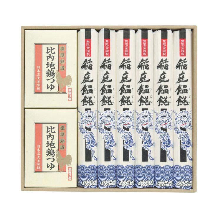 【送料無料】無限堂 稲庭饂飩 CT25 の商品画像