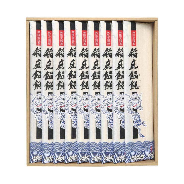 【送料無料】無限堂 稲庭饂飩 CT30 の商品画像