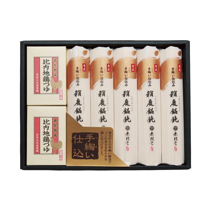 【送料無料】稲庭饂飩・比内地鶏つゆ MKT−30 の商品画像