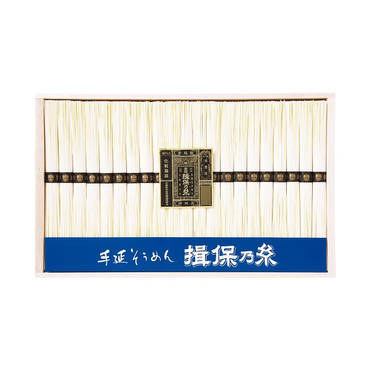 【送料無料】手延素麺揖保乃糸 特級品(21束) SB−30S の商品画像