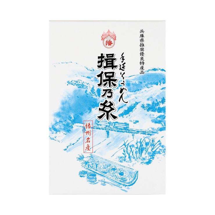【送料無料】揖保乃糸 上級品(8束)  の商品画像