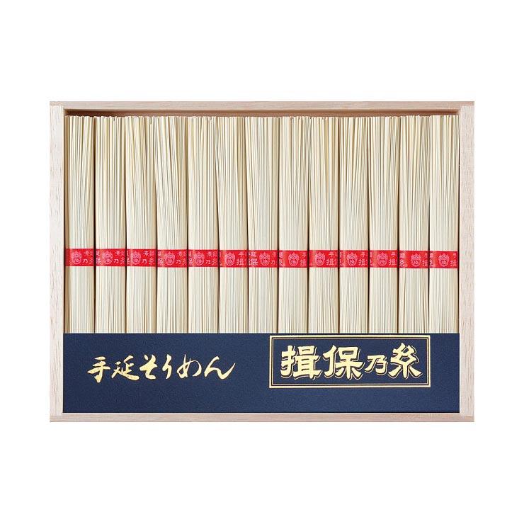 【送料無料】揖保乃糸 上級品(13束) TS−20 の商品画像