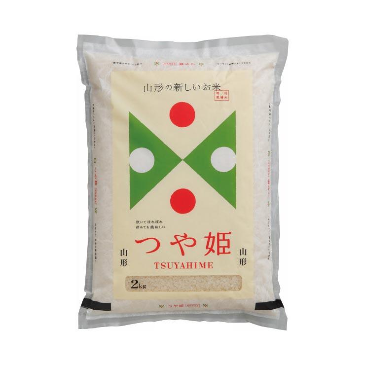 【送料無料】ブランド米 食べ比べセット  の商品画像