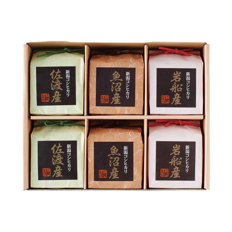 【送料無料】新潟県産 コシヒカリ 食べ比べギフト NKT300−6 の商品画像