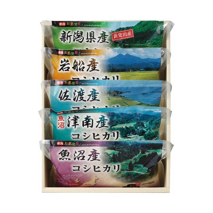 【送料無料】新潟県産 コシヒカリ 食べ比べセット  の商品画像