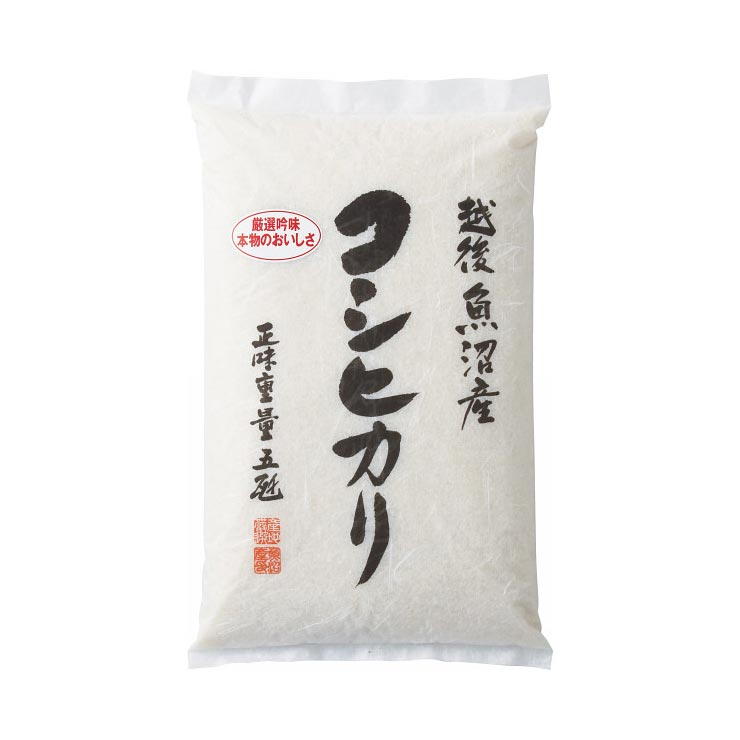 【送料無料】新潟県魚沼産 コシヒカリ(5kg)  の商品画像