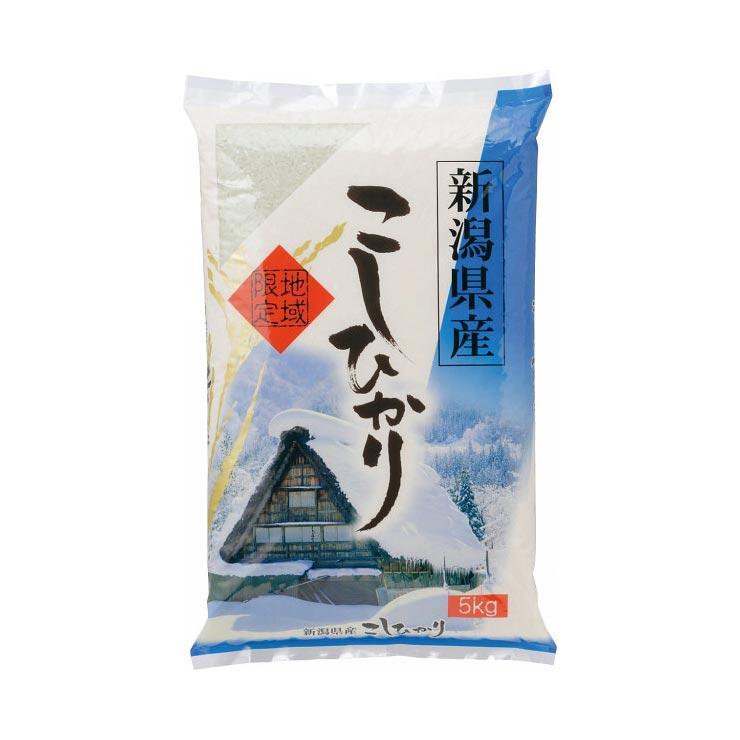 【送料無料】新潟県産 コシヒカリ(5kg)  の商品画像