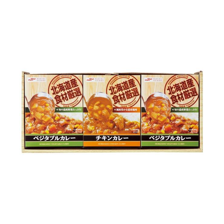 【送料無料】北海道の大地の素材を使用したカレー3箱セット HBC−10 の商品画像